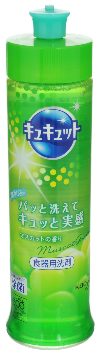 Жидкость для мытья посуды Kao CuCute Muscat, с ароматом муската, 240 мл28849Жидкость для мытья посуды Kao CuCute Muscat - это экологически чистое средство, созданное на растительной и минеральной основе. Жидкость содержит увлажняющие компоненты, заботящиеся о коже рук. Новый компонент Microwash обволакивает жир, разрушает его и тщательно смывает. Эффективно очищает, обезжиривает и стерилизует посуду, кухонную утварь, не оставляя следов. Подходит для мытья овощей и фруктов. Имеет сладкий аромат спелого муската. Состав: поверхностно-активные вещества 45%, жирные спирты (анион), алкилгидрокси sultaine, алкиламинооксид, алкилогликозид, стабилизирующая добавка, реагент стерильной фильтрации. Товар сертифицирован.