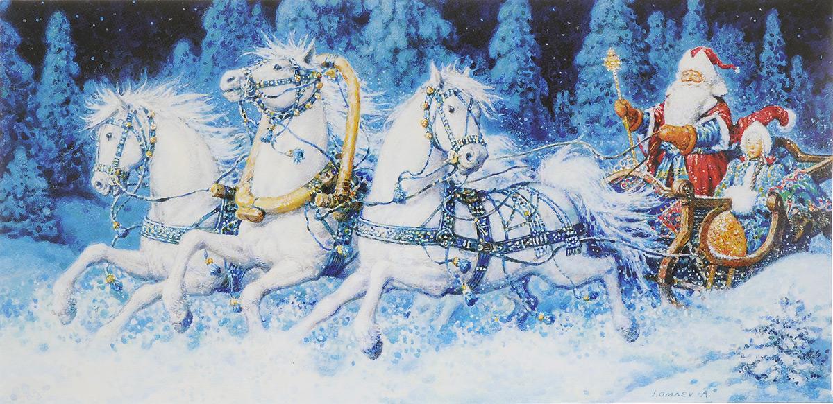 """Конверт для денег """"От Дедушки Мороза!"""" выполнен из плотного картона и украшен красочным изображением Деда Мороза и Снегурочки, мчащихся на санях, запряженных тройкой лошадей.  Подарочный конверт для денег - это необычная и оригинальная упаковка для денежного подарка, а так же отличная возможность сделать его более праздничным и создать прекрасное настроение!"""