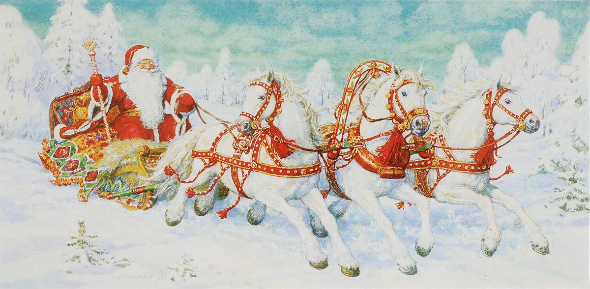 """Конверт для денег """"От Дедушки Мороза!"""" выполнен из плотного картона и украшен красочным изображением Деда Мороза, мчащегося по снегу на санях, запряженных тройкой лошадей.  Подарочный конверт для денег - это необычная и оригинальная упаковка для денежного подарка, а так же отличная возможность сделать его более праздничным и создать прекрасное настроение!"""