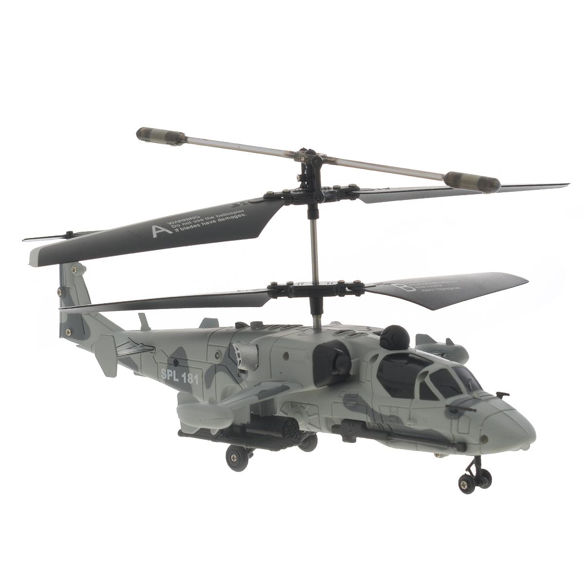 цены SPL-Technik Вертолет на радиоуправлении SPL 181
