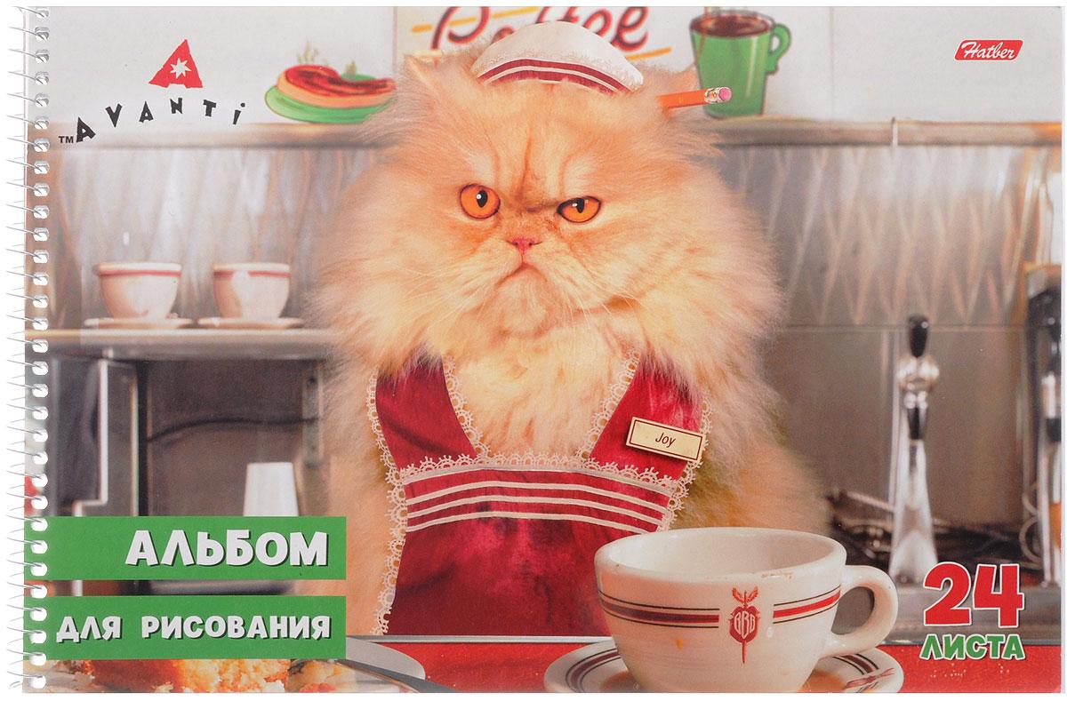 Hatber Альбом для рисования Стоп-кадр Кот на кухне 24 листа24А4Bсп_кот на кухнеАльбом для рисования на боковой спирали Hatber Стоп-кадр непременно порадует маленького художника и вдохновит его на творчество.Альбом изготовлен из белоснежной офсетной бумаги с яркой обложкой из мелованного картона, оформленной изображением пушистого котика за обеденным столом.В альбоме 24 листа. Высокое качество бумаги позволяет рисовать в альбоме карандашами, фломастерами, акварельными и гуашевыми красками.