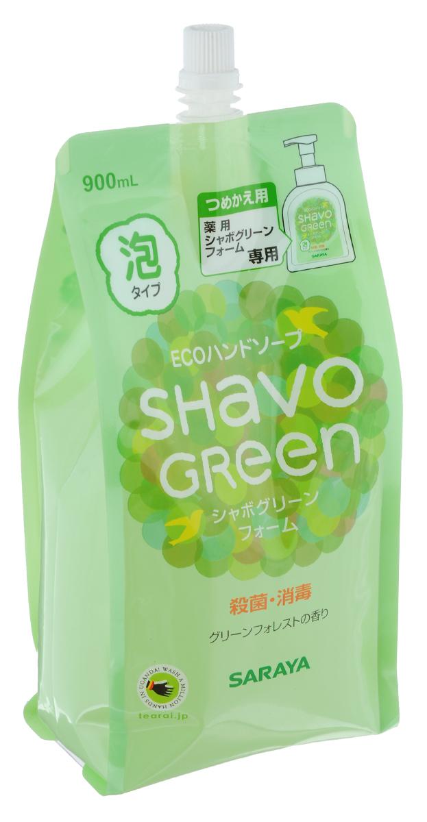 Жидкое пенящееся мыло для рук Shavo Green, 900 мл23075Натуральное пенящееся мыло для рук Shavo Green предназначено для ежедневного использования. Создано на основе натурального мыла растительного происхождения. Не сушит кожу рук, подходит для чувствительной кожи. Экономично в использовании (пенка). Обладает антибактериальным действием. Содержание натуральных компонентов >99%.Состав: вода, натуральное калиевое мыло на основе кокосового масла, о-цимен-5-ол (антибактериальный компонент, 0,2%), тетранатриевая соль ЭДТА, отдушка.Товар сертифицирован.