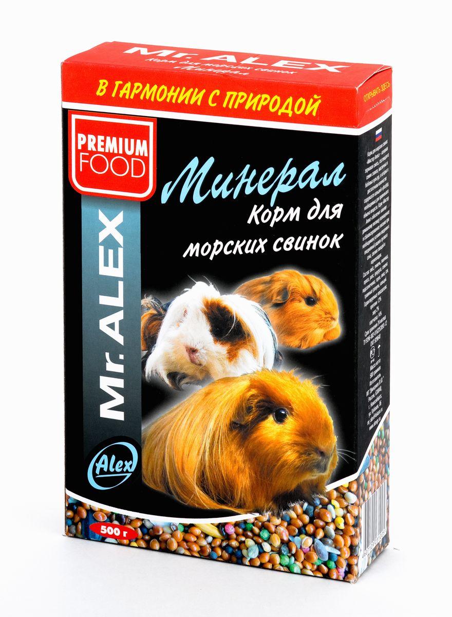 Корм сухой для морских свинок Mr.Alex Минерал, 500 г1005Корм сухой для морских свинок Mr.Alex Минерал - это универсальная смесь, состоящая из семян злаков, масличных и бобовых культур, в которых в достаточном количестве содержится кальций и фосфор, необходимые для правильного обмена веществ. Состав: просо, овес, пшеница, подсолнечник, горох, кукуруза, травяные гранулы, вика, кальций. Белки 11%, жиры 2%, клетчатка 14%, зола 8%.Товар сертифицирован.
