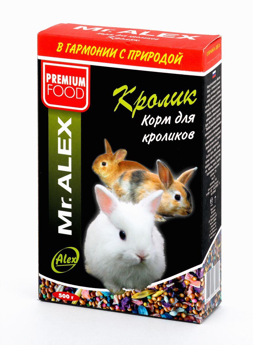 Корм сухой для кроликов Mr.Alex Кролик, 500 г1029