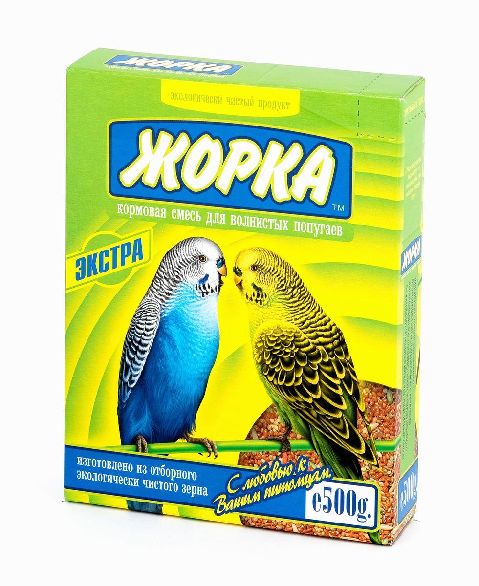 Корм для волнистых попугаев Жорка Экстра, 500 г37Корм для волнистых попугаев Жорка Экстра - это полноценный корм для вашего питомца, состоящий из отборных семян и зерен. Содержит все необходимые витамины и микроэлементы для нормального развития волнистого попугайчика.Ингредиенты: просо, овес, рапс, семя льна, семена луговых трав, зерновые гранулы с медом.Состав: жиры - не более 4%, белки - не менее 13%, клетчатка - не более 14%, влажность - не более 13%, зола - не более 6%.Суточная норма составляет 1 столовую ложку на одну птицу.Товар сертифицирован.