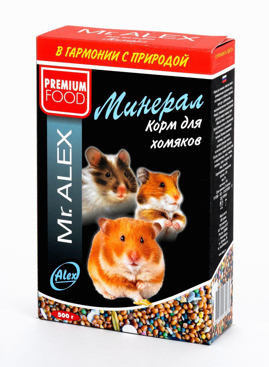 Корм сухой для хомяков Mr.Alex Минерал, 500 г985