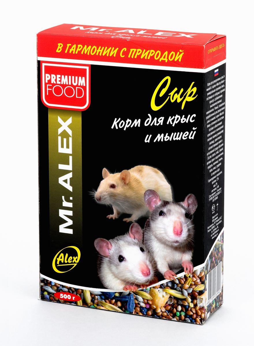 Корм сухой для крыс и мышей Mr.Alex Сыр, 500 г992Корм сухой для крыс и мышей Mr.Alex Сыр - это универсальная смесь, состоящая из отборных зерновых культур с добавлением высококачественных компонентов. Корм отличается богатством состава и обеспечивает качественное и полноценное питание вашему домашнему питомцу, практически соответствующее меню в естественной среде обитания. Состав: просо, овес, семена луговых трав и подсолнечника, кукуруза, пшеница, ячмень, горох, вика, сухарики со вкусом сыра. Белки 16%, жиры 2%, клетчатка 15%, зола 8%. Товар сертифицирован.