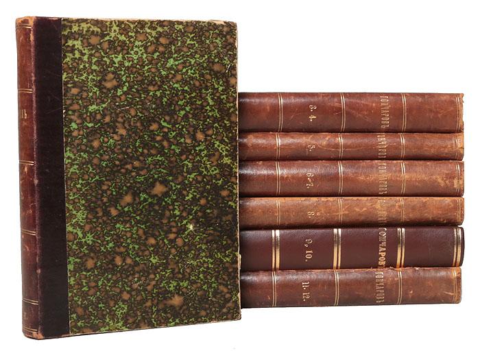 Полное собрание сочинений И. А. Гончарова в 12 томах (комплект из 7 книг) пьер бенуа собрание сочинений комплект из 7 книг