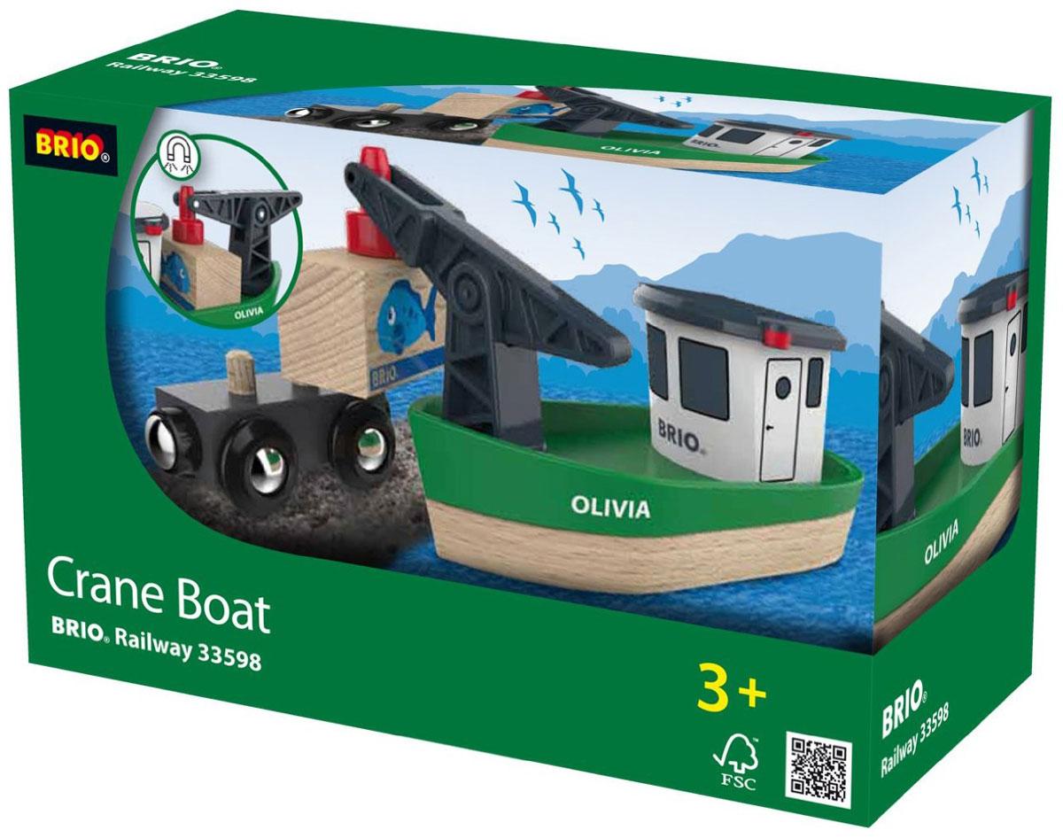 Brio Корабль с краном-погрузчиком - Железные дороги