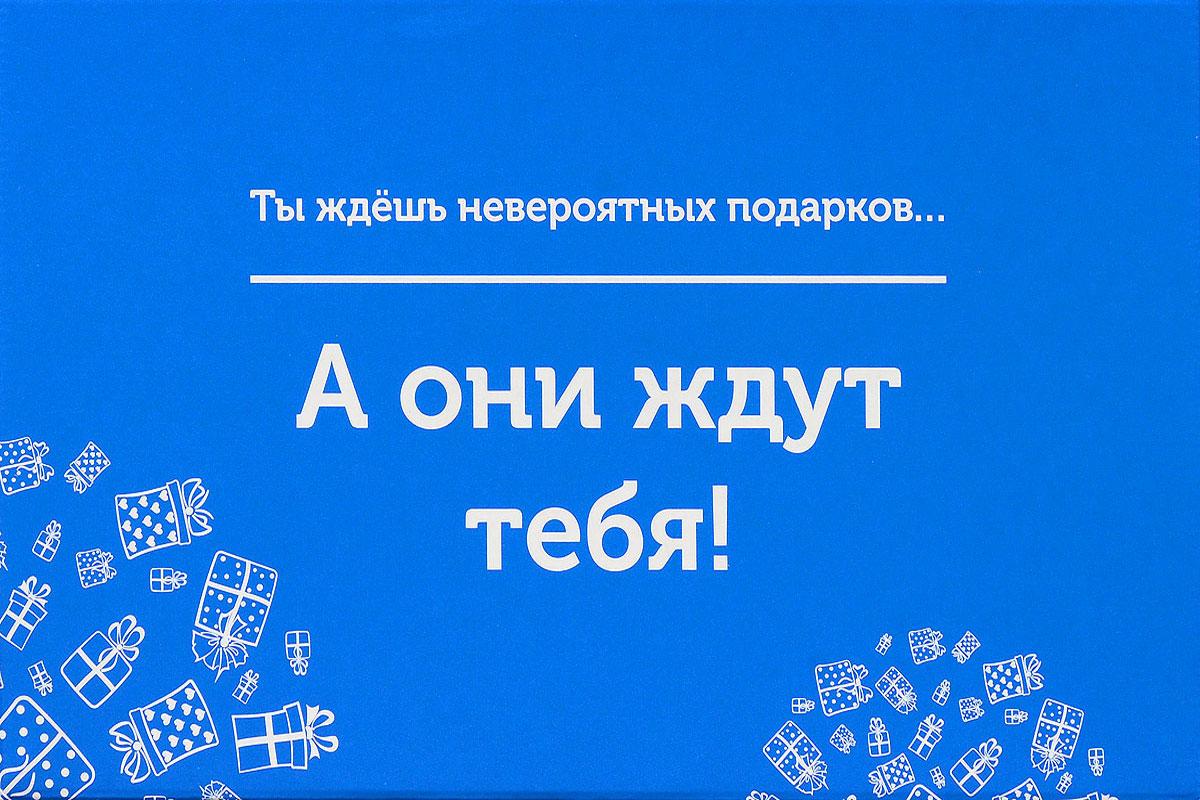 Подарочная коробка OZON.ru. Средний размер, Ты ждешь невероятных подарков, а они ждут тебя!. 23.4 х 14.3 х 9.7 см14562-11Складная подарочная коробка от OZON.ru с веселой надписью Ты ждешь невероятных подарков… А они ждут тебя! - это интересное решение для упаковки. Коробка выполнена из тонкого картона с матовой ламинацией. Данная упаковка отлично подходит для небольших подарков и не требует дополнительных элементов - лент или бантов. Размер (в сложенном виде): 23.4 х 14.3 х 9.7 см.Размер (в разложенном виде): 39 х 23.5 х 0.5 см.