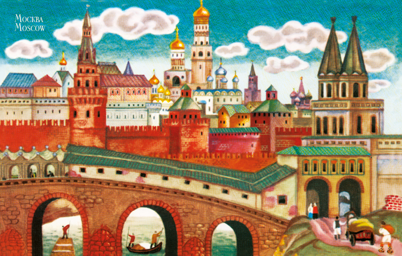 Поздравительная открытка Москва. Кремль. ОТКР №243ОТКР №243Оригинальная поздравительная открытка Москва. Кремль выполнена из плотного матового картона. На лицевой стороне расположено красочное изображение знаменитого Московского Кремля, выполненное в винтажном стиле. Обратная сторона открытки оставлена пустой, на ней вы можете написать собственное послание. Необычная и яркая открытка поможет вам выразить чувства и передать теплые поздравления.Такая открытка станет великолепным дополнением к подарку или оригинальным почтовым посланием, которое, несомненно, удивит получателя своим дизайном и подарит приятные воспоминания.