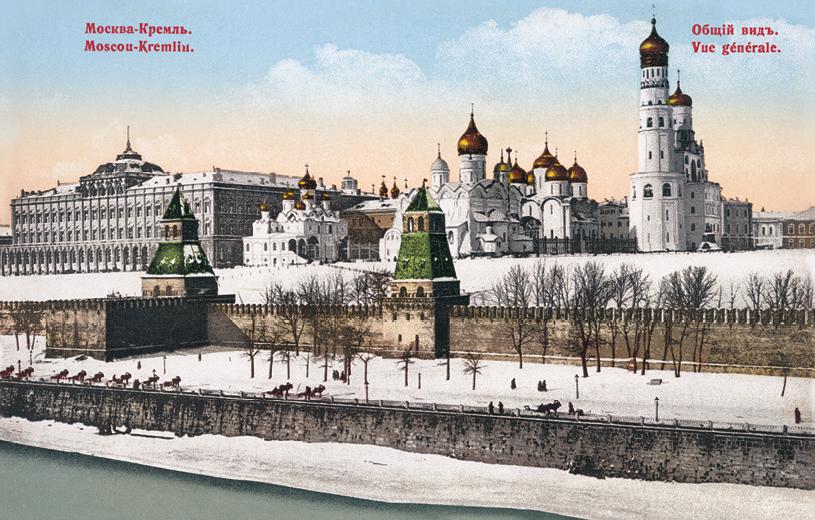 Поздравительная открытка Москва. Кремль. ОТКР №246ОТКР №246Оригинальная поздравительная открытка Москва. Кремль выполнена из плотного матового картона. На лицевой стороне расположено красочное изображение знаменитого Московского Кремля, выполненное в винтажном стиле. Обратная сторона открытки оставлена пустой, на ней вы можете написать собственное послание. Необычная и яркая открытка поможет вам выразить чувства и передать теплые поздравления.Такая открытка станет великолепным дополнением к подарку или оригинальным почтовым посланием, которое, несомненно, удивит получателя своим дизайном и подарит приятные воспоминания.