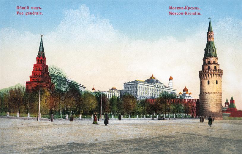Поздравительная открытка Москва. Кремль. ОТКР №254ОТКР №254Оригинальная поздравительная открытка Москва. Кремль выполнена из плотного матового картона. На лицевой стороне расположено красочное изображение знаменитого Московского Кремля, выполненное в винтажном стиле. Обратная сторона открытки оставлена пустой, на ней вы можете написать собственное послание. Необычная и яркая открытка поможет вам выразить чувства и передать теплые поздравления.Такая открытка станет великолепным дополнением к подарку или оригинальным почтовым посланием, которое, несомненно, удивит получателя своим дизайном и подарит приятные воспоминания.