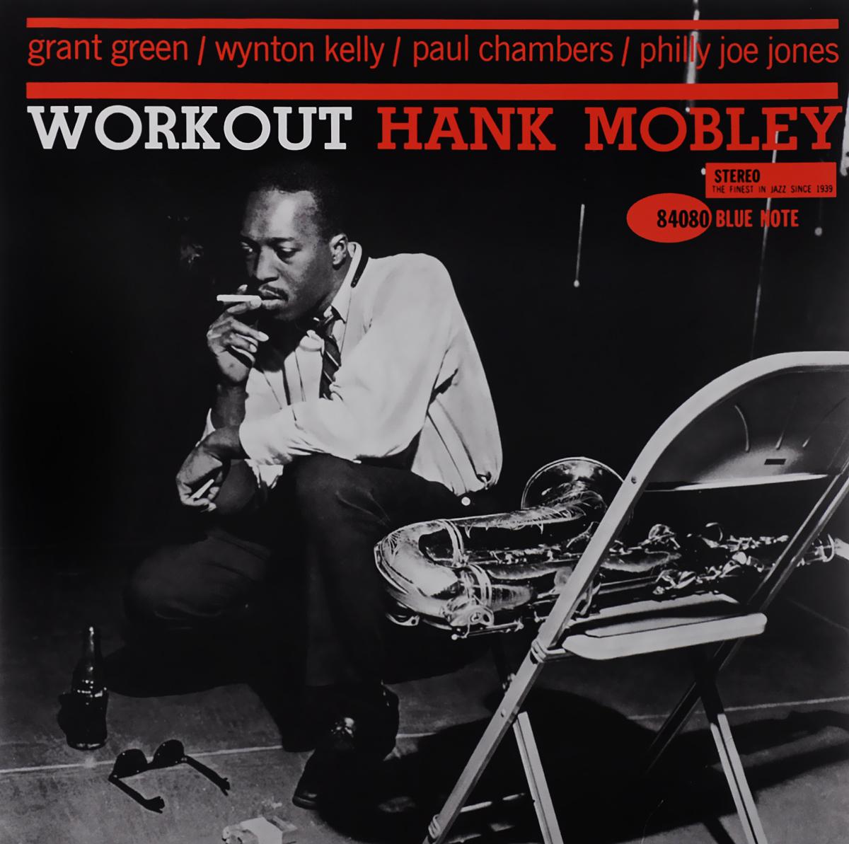цена на Хэнк Мобли Hank Mobley. Workout (LP)