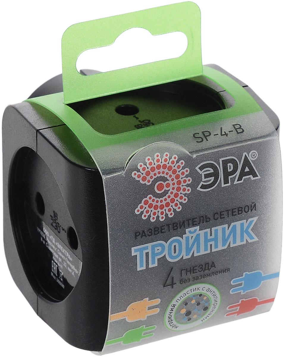 Тройник ЭРА SP-4-B, цвет: черный, 4 гнезда