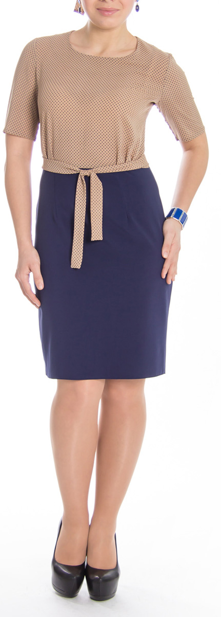 Платье Lautus, цвет: бежевый, темно-синий. 598. Размер 48598Восхитительное платье Lautus, выполненное из плотного материала, создаст утонченный образ. Модель с круглым вырезом горловины и короткими рукавами, на талии дополнена аккуратным поясом. На спинке платье застегивается на потайную молнию. Приталенный силуэт и актуальная длина выгодно подчеркнут все достоинства вашей фигуры. Эффектное платье станет замечательным дополнением к вашему летнему гардеробу.