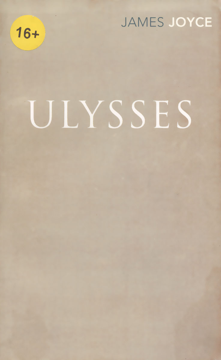 Ulysses the comedy of errors