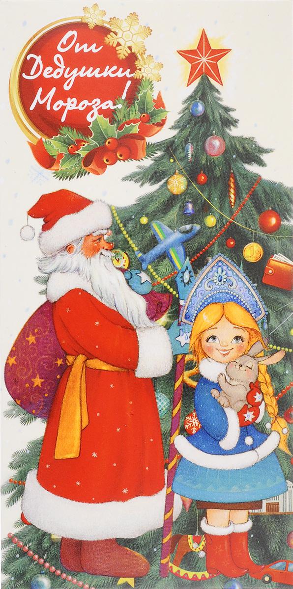 """Конверт для денег """"От Дедушки Мороза!"""" выполнен из плотного картона и украшен красочным изображением Деда Мороза и Снегурочки у новогодней елки.  Подарочный конверт для денег - это необычная и оригинальная упаковка для денежного подарка, а так же отличная возможность сделать его более праздничным и создать прекрасное настроение!"""