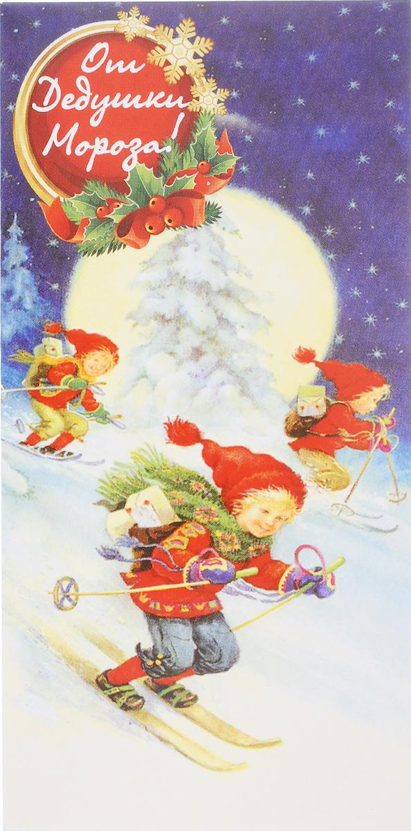Конверт для денег От Дедушки Мороза!. Конв №16 подарочная коробочка для денег конверт для денег сердечки 43685