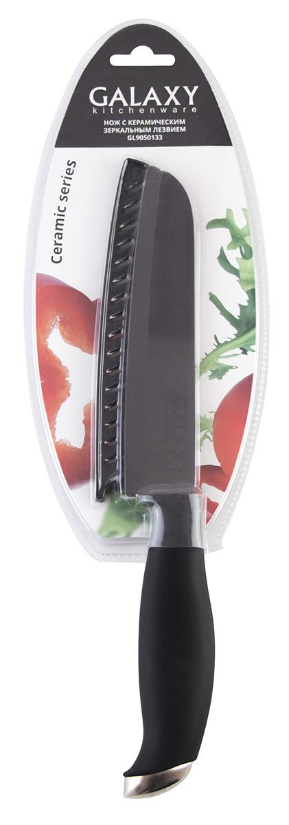 Шеф-нож, см: 15,5  Черное зеркальное керамическое лезвие  Эргономичная форма ручки  Пластиковый чехол  Подарочная упаковкаВысокая твердость и прочность керамических ножей GALAXY позволяет пользоваться ими без заточки долгие годы.Керамика не вступает в химическую реакцию с продуктами, сохраняя тем самым их естественный вкус и цвет.
