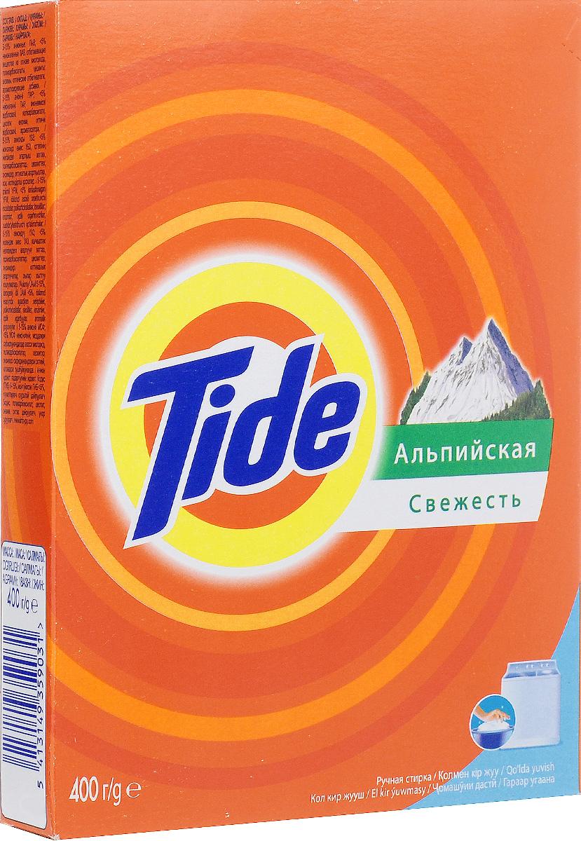 Стиральный порошок Tide Absolute, ручная стирка, альпийская свежесть, 400 г порошок майн либе стиральный порошок