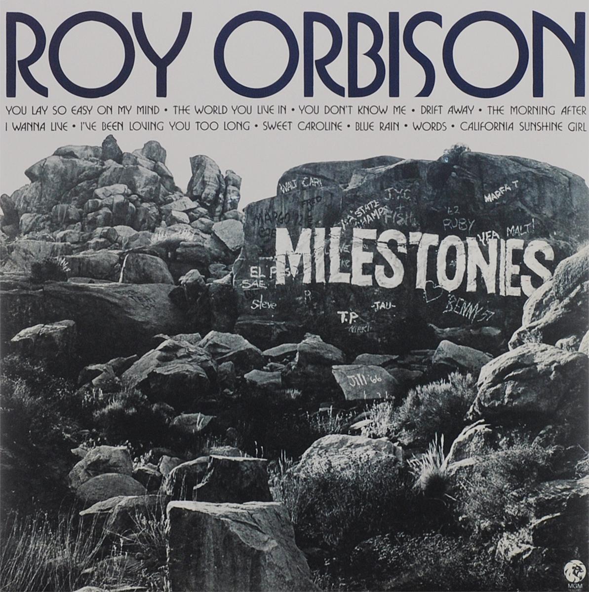 Рой Орбисон Roy Orbison. Milestones (LP) рой эйрс roy ayers ubiquity lifeline lp