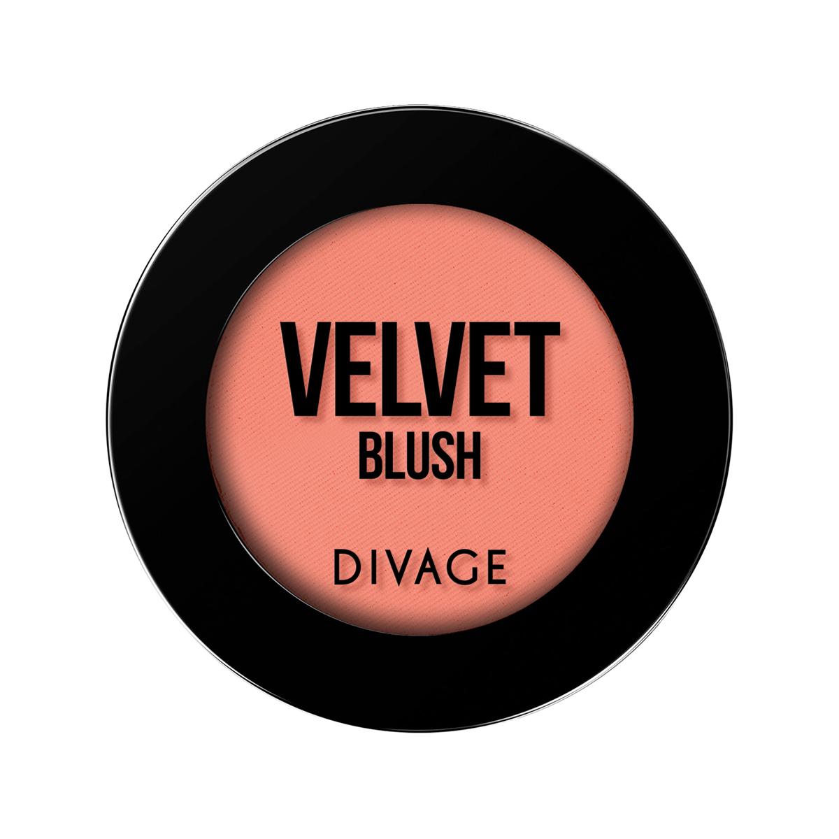 DIVAGE Румяна компактные VELVET, тон № 8703, 4 гр.215021Румяна VELVET - это естественный оттенок утренней свежести, придающий лицу сияющий и отдохнувший вид. Румяна с деликатным матовым эффектом создают максимально естественный образ. Формула с мелкодисперсной текстурой не перегружает макияж. Стойкий цветовой пигмент сохраняется в течение всего дня. Палитра из четырёх оттенков позволяет использовать этот продукт как для придания легкого румянца, так и для коррекции овала лица.