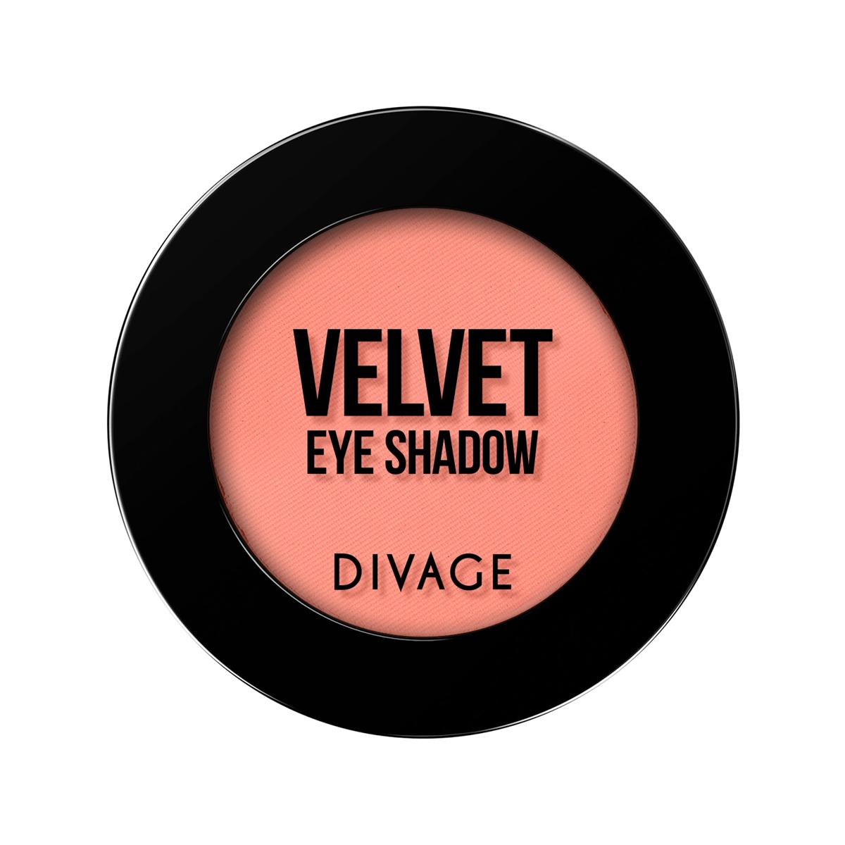 DIVAGE Матовые одноцветные тени для век VELVET , тон № 7321, 3 гр.007949Благородство матовых оттенков на ваших глазах Хочешь профессиональный макияж в домашних условиях?! Тогда матовые тени VELVET это, то, что тебе нужно, главный тренд в макияже, насыщенные оттенки, профессиональные текстуры, ультра-стойкий эффект. Всё это было секретом визажистов, теперь этот секрет доступен и тебе! Палитра из 15 оттенков, позволяет создать великолепный образ для любого события. Текстура теней VELVET напоминает бархат, благодаря своей шелковистой формуле тени легко растушевываются по поверхности века, позволяя комбинировать между собой все оттенки палитры. Тени идеально подходят для жирной кожи век, за счёт своей плотной пудровой текстуры тени не осыпаются и не собираются в складках века, сохраняя идеально ровное покрытие до 8 часов. СОВЕТ DIVAGE: Используя тени для макияжа глаз от DIVAGE, ты легко можешь меняться каждый день, создавая различные образы. Но как выбрать свой оттенок в таком многообразии? Выбирай контрастные оттенки тенейк твоему цвету глаз. Карие глаза хорошо подчеркнут зелёные и фиолетовые оттенки, все оттенки коричневого придадут выразительности зелёным глазкам, для серых и голубых больше всего подойду оттенки кораллового, золотого ирозового. С макияжем выполненным тенями DIVAGE твой взгляд будет ещё притягательней!