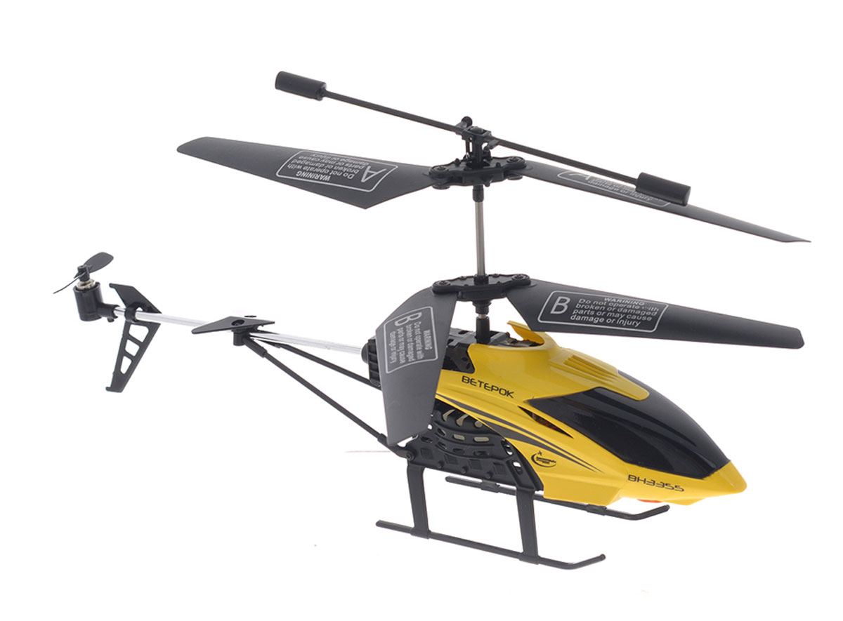 Властелин небес Вертолет на радиоуправлении Ветерок цвет желтый радиоуправляемый вертолет с инфракрасной пушкой и мишенью властелин небес красный