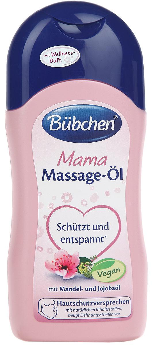 Bubchen Масло массажное для беременных и кормящих матерей 200 млC0024313Массажное масло Bubchen - интенсивное увлажнение и профилактика растяжек. Уникальная композиция ароматов - расслабляющий эффект. Без минеральных масел, красителей и консервантов.Масла шиповника, миндаля и жожоба повышают эластичность кожи, препятствуют образованию растяжек, обеспечивают интенсивное увлажнение. Характеристики:Объем: 200 мл.Товар сертифицирован. Отличительная особенность производстваBubchen- его специализация только на детской косметике. Совместная научная деятельность с педиатрическими центрами Европы позволяет тщательно изучать потребности детского организма и разрабатывать современные высокоэффективные средства, так необходимые малышам. Продукция изготавливается на единственном экологически чистом производстве, расположенном в Германии и не имеющем филиалов в других странах.