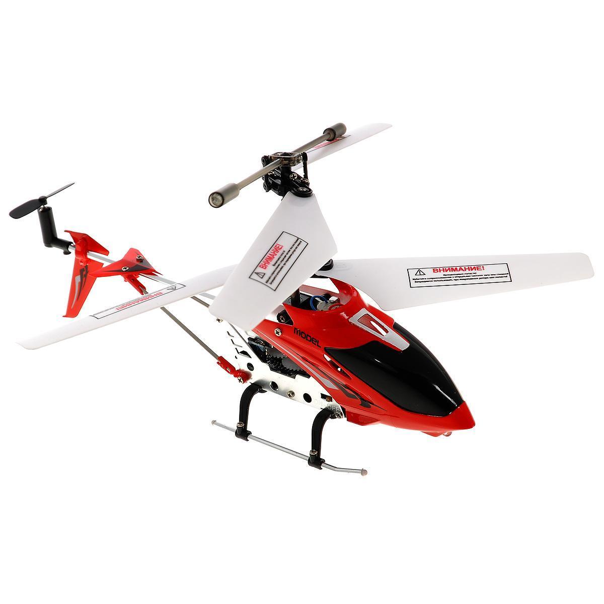 Вертолет на инфракрасном управлении BALBI IRH-022-A, с гироскопом, со световыми эффектами, цвет: красный машинки hti паровозик roadsterz синий с вагоном звуковыми и световыми эффектами
