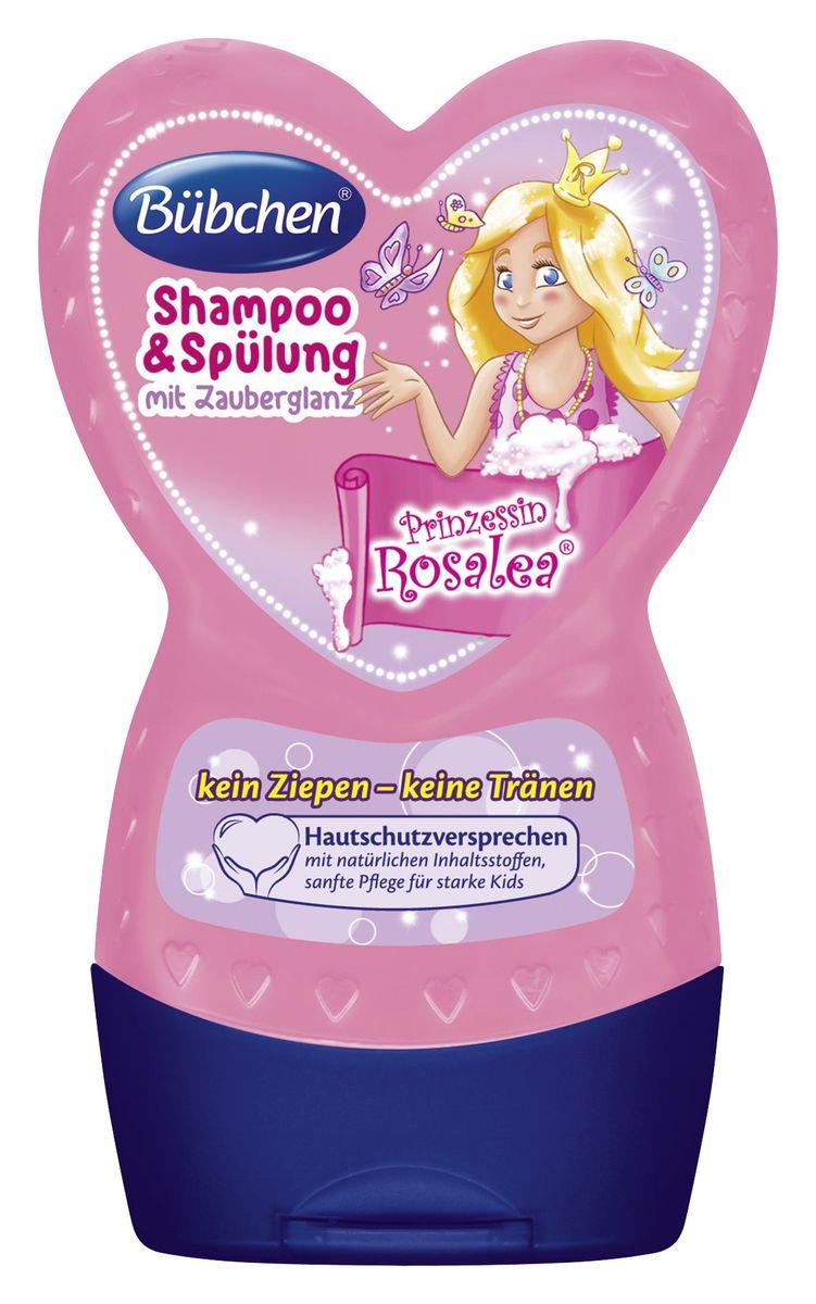 Bubchen Шампунь и ополаскиватель для волос детский Принцесса Розалея с волшебным блеском 230 мл12216293Шампунь и ополаскиватель для волос Bubchen Принцесса Розалея очищает волосы особенно мягко и бережно, укрепляет и придает им шелковистый блеск. Кондиционирующие компоненты делают мягкими даже длинные непослушные волосы, способствуют легкому расчесыванию. Благодаря нежному чарующему аромату пиона каждая девочка почувствует себя волшебной принцессой. Купание превращается в настоящее удовольствие!Товар сертифицирован.