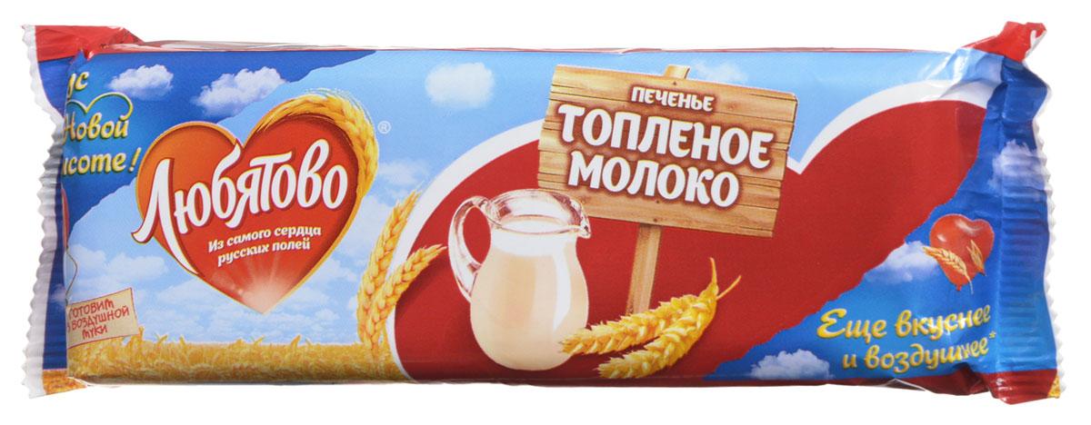 Любятово Печенье Топленое молоко, 130 г медведь и слон топленое масло 1 л