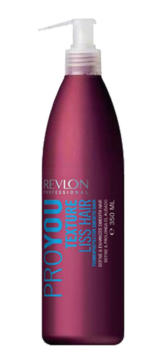 Revlon Professional Pro You Texture Liss Hair - Средство для выпрямления волос Texture Liss Hair 350 мл7209382000Волнистые и кудрявые волосы требуют особого отношения при создании прически, и так же, как и другие типы волос, нуждаются в своевременной защите от повышенных температурных воздействий. Чтобы упростить процедуру ежедневной укладки волос примените средство для их выпрямления от Revlon. Средство облегчает укладку волнистых волос, выпрямляя их и делая более послушными, наделяет блеском и защищает от повышенного температурного воздействия утюжка или фена. Используйте средство Pro You Texture Liss Hair и Вы забудете о проблемах с укладкой волос!