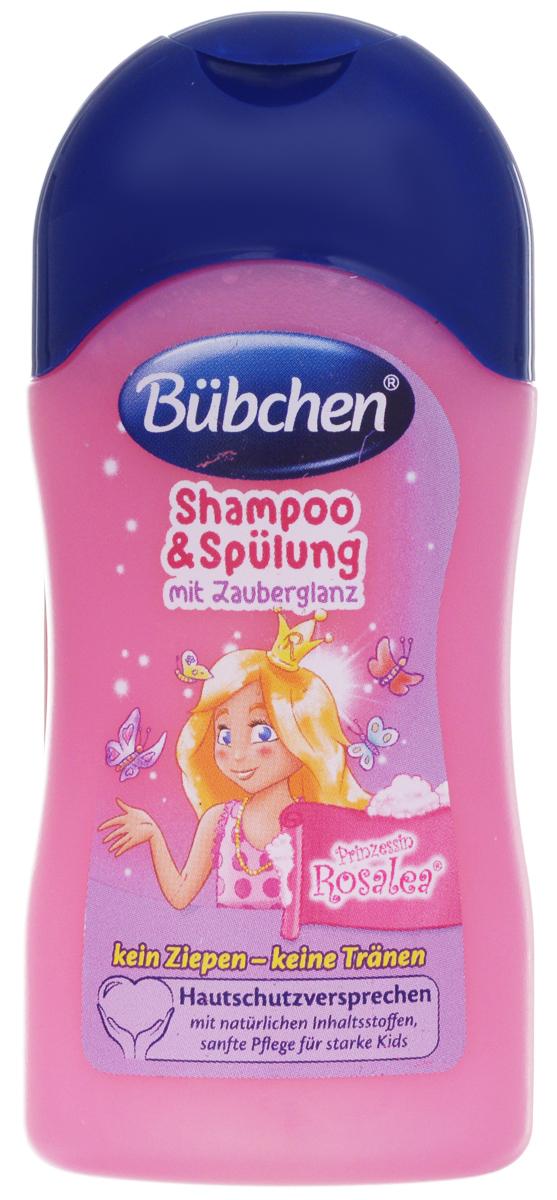 Bubchen Шампунь и ополаскиватель для волос с волшебным блеском Принцесса Розалея 50 мл12269904Шампунь и бальзам особенно нежно и бережно очищает, укрепляет волосы и придает им шелковистый блеск. Ухаживающие кондиционирующие вещества делают гладкими даже очень длинные и непослушные волосы, способствуя легкому расчесыванию. Нежный чарующий аромат пиона превращает мытье волос в удовольствие!