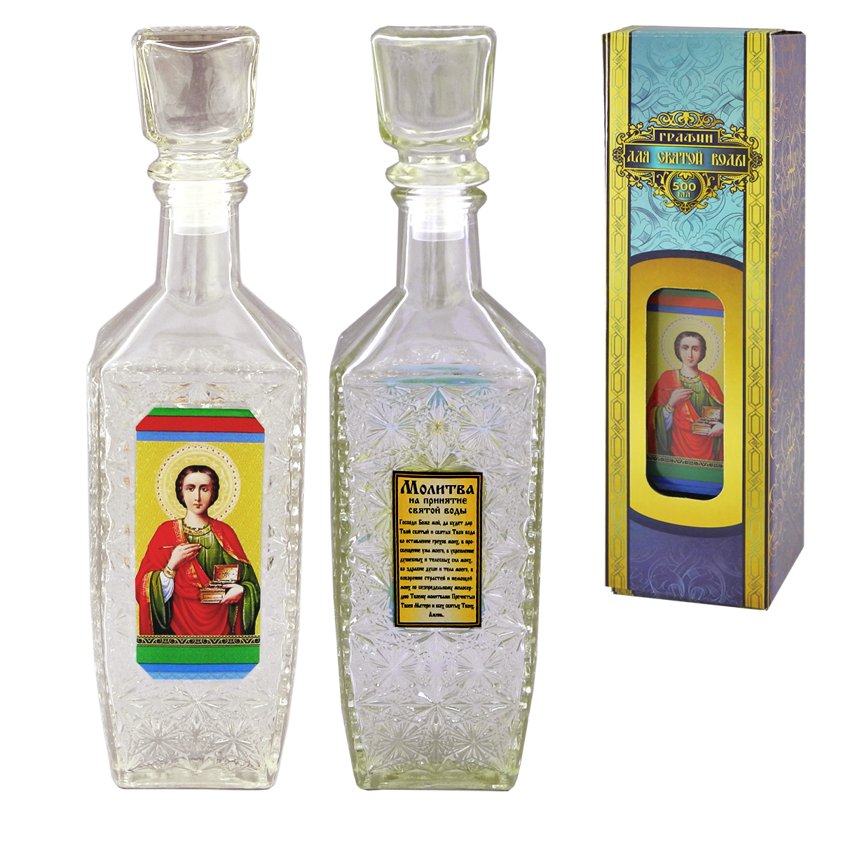 Сосуд для святой воды Пантелеимон целитель, 500 мл544-1536Сосуд для святой воды Kwestor Пантелеимон целитель изготовлен из стекла. На передней стенке сосуда изображен Пантелеимон целитель, на задней - молитва на принятие святой воды. Стенки сосуда имеют рельефную поверхность. Сосуд закрывается стеклянной пробкой.