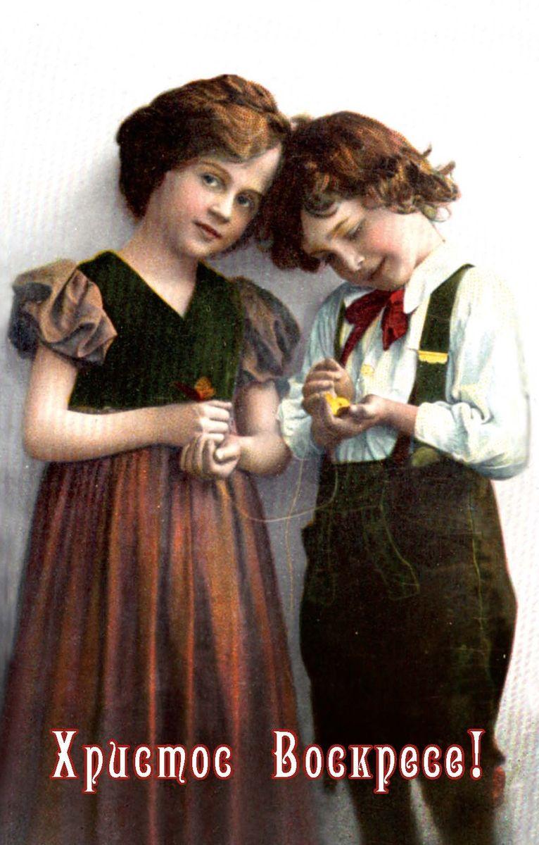 Поздравительная открытка в винтажном стиле Пасха. ОТКР №115ОТКР №115Оригинальная поздравительная открытка Пасха выполнена из плотного матового картона. На лицевой стороне расположено красочное изображение девочки и мальчика. Обратная сторона открытки имеет место для марки и свободное пространство, на котором вы сможете написать собственное послание. Необычная и яркая открытка в винтажном стиле поможет вам выразить чувства и передать теплые поздравления.Такая открытка станет великолепным дополнением к подарку или оригинальным почтовым посланием, которое, несомненно, удивит получателя своим дизайном и подарит приятные воспоминания.