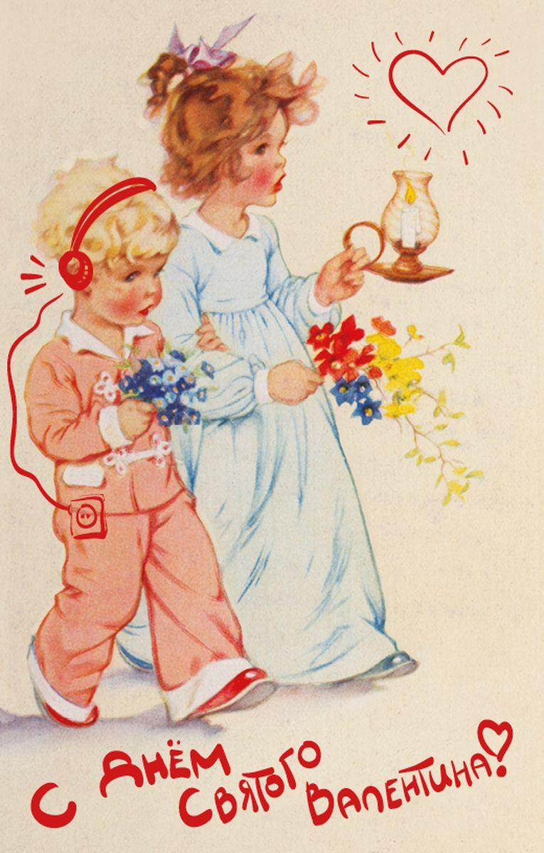 Поздравительная открытка в винтажном стиле 14 февраля, №258ОТКР №258Поздравительная открытка в винтажном стиле