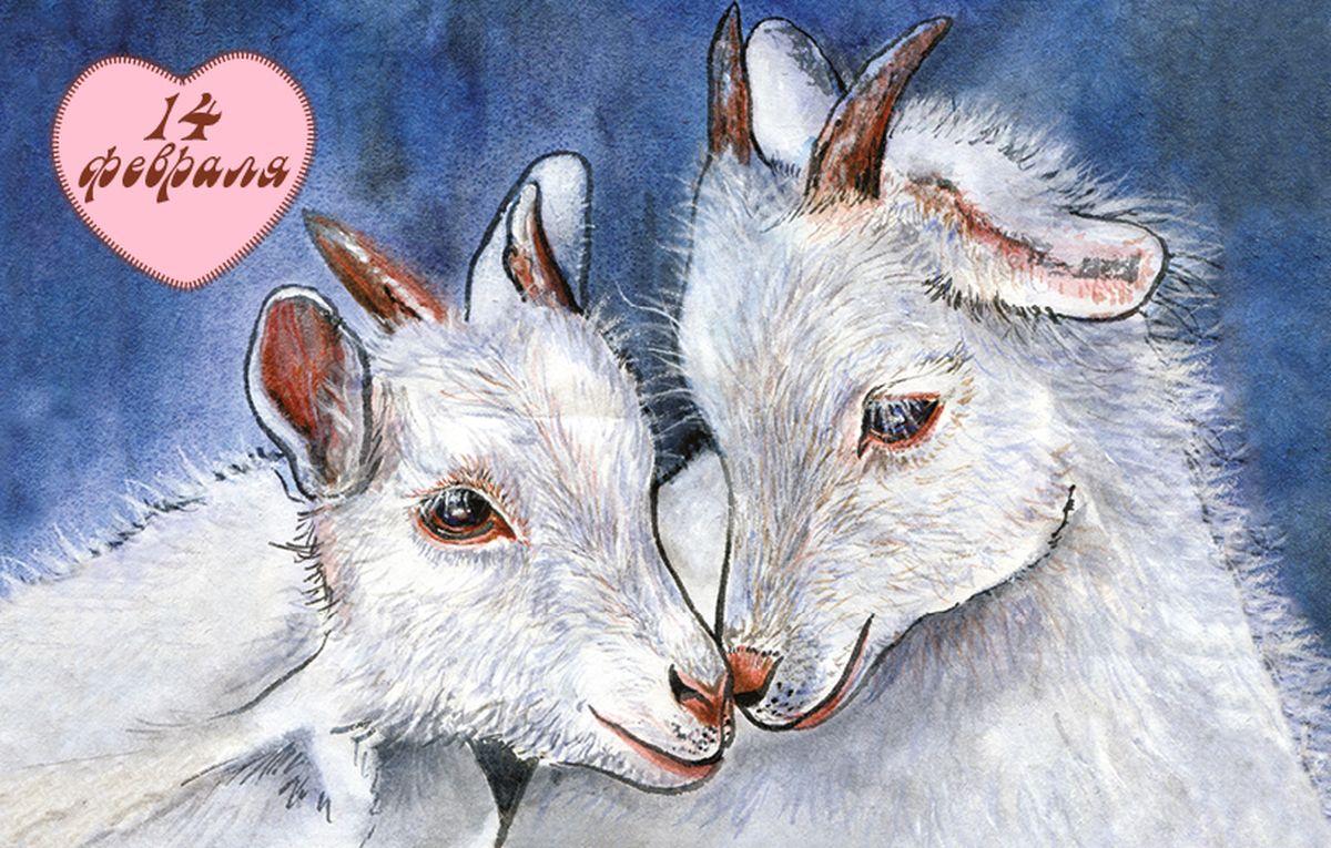 Поздравительная открытка в винтажном стиле 14 февраля, №272ОТКР №272Поздравительная открытка в винтажном стиле
