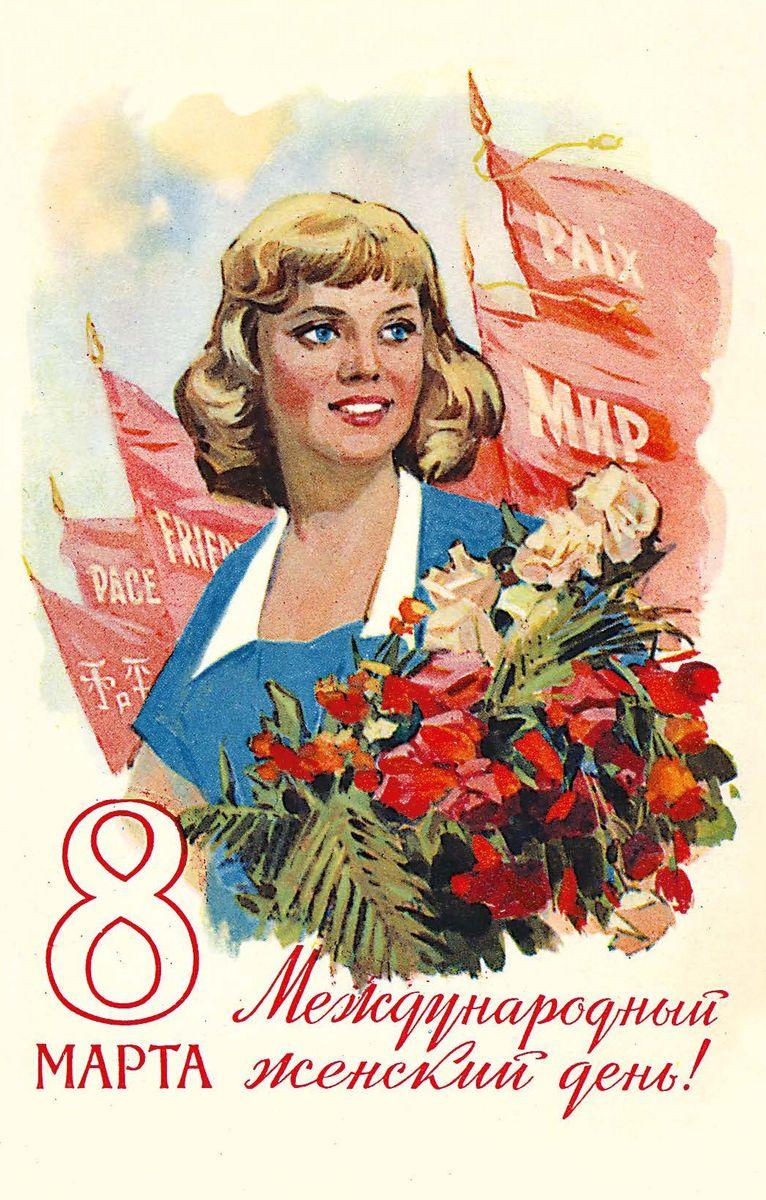 Поздравительная открытка в винтажном стиле 8 Марта. ОТКР №33ОТКР №33Оригинальная поздравительная открытка 8 Марта выполнена из плотного матового картона. На лицевой стороне расположено красочное изображение женщины с букетом цветов и надпись Международный женский день. Обратная сторона открытки имеет место для марки и свободное пространство, на ней вы сможете написать собственное послание. Необычная и яркая открытка в винтажном стиле поможет вам выразить чувства и передать теплые поздравления.Такая открытка станет великолепным дополнением к подарку или оригинальным почтовым посланием, которое, несомненно, удивит получателя своим дизайном и подарит приятные воспоминания.