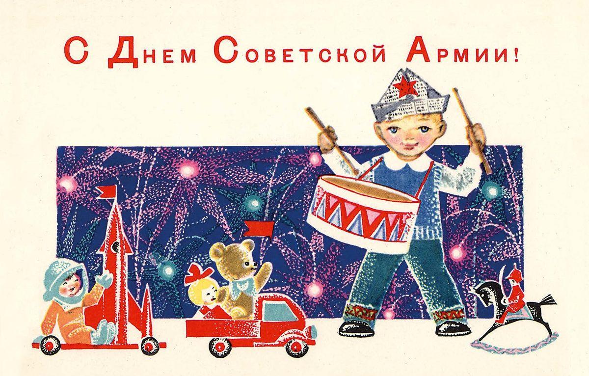 Поздравительная открытка в винтажном стиле 23 февраля, №39 театр сатиры билет 06 февраля