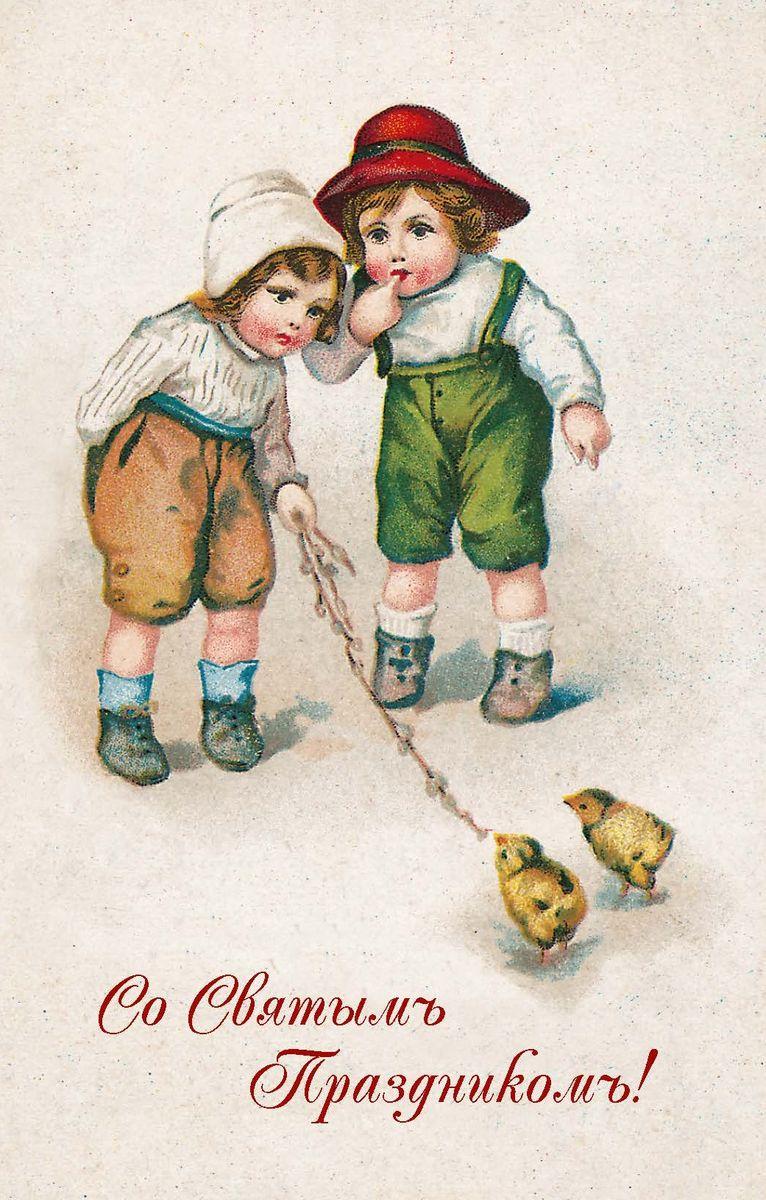Поздравительная открытка в винтажном стиле Пасха,№83ОТКР №83Поздравительная открытка в винтажном стиле