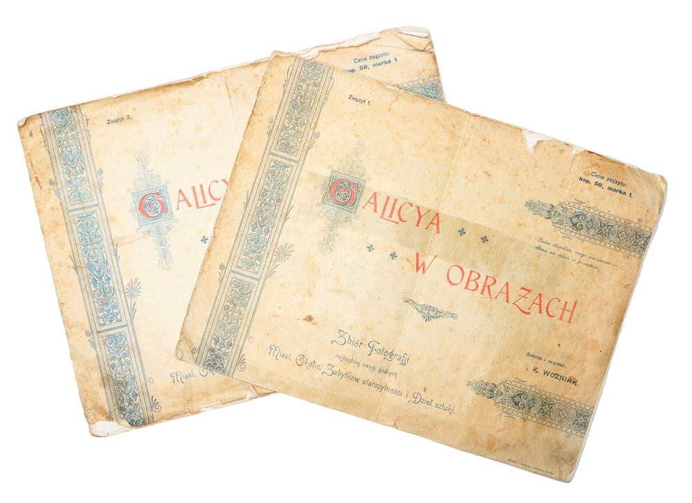 Galicya w obrazach (комплект из 2 выпусков)