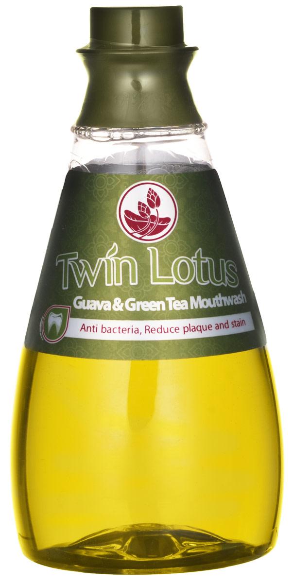 Twin Lotus Ополаскиватель для полости рта Растительный Гуава и Зеленый чай, 330мл8120Ополаскиватель для полости рта Twin Lotus является дополнительной гарантией здоровья зубов. Использование ополаскивателя укрепляет зубную эмаль, уменьшает чувствительность зубов, лечит мелкие повреждения и нормализует микрофлору полоски рта. Не содержит антибиотиков, не вызывает привыкания, устраняет неприятные ощущения в межзубном пространстве.