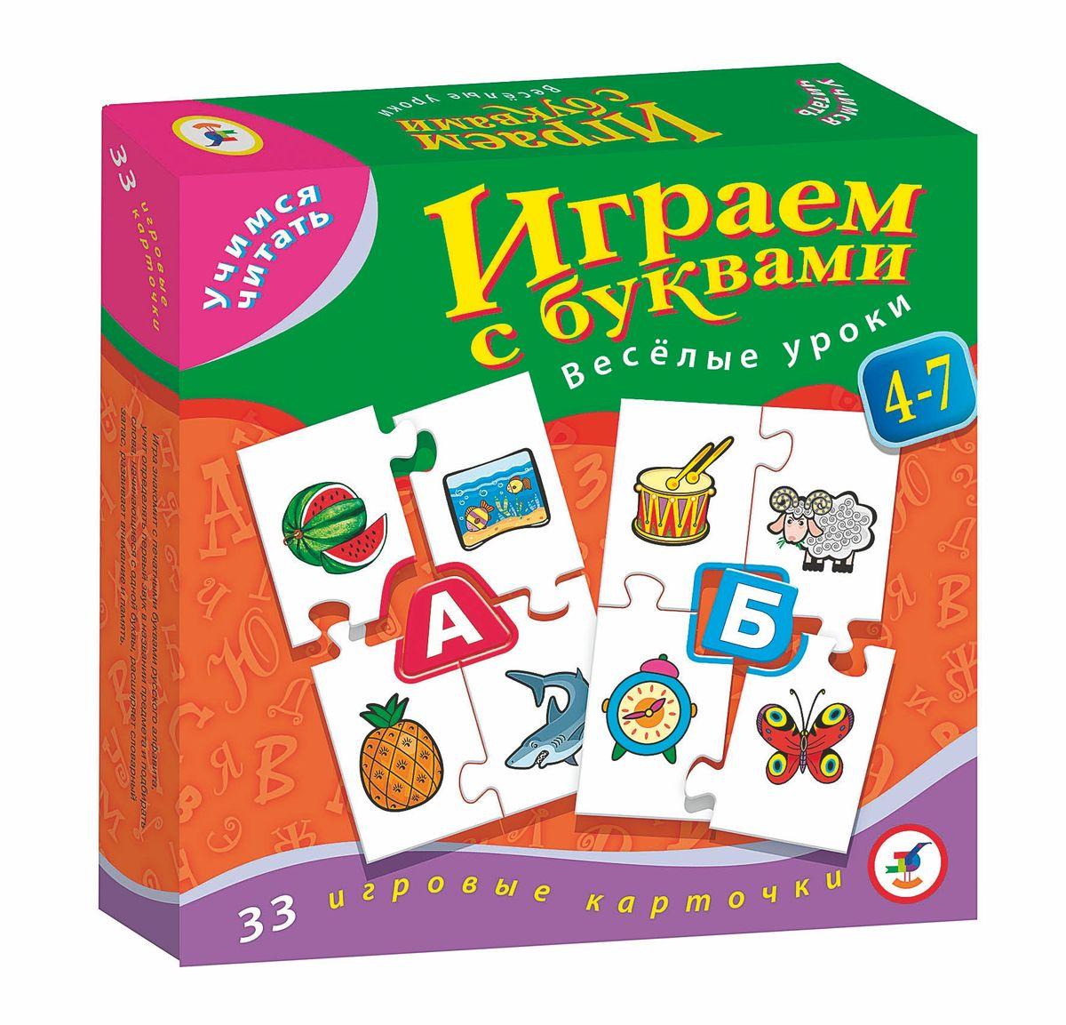 Дрофа-Медиа Обучающая игра Играем с буквами