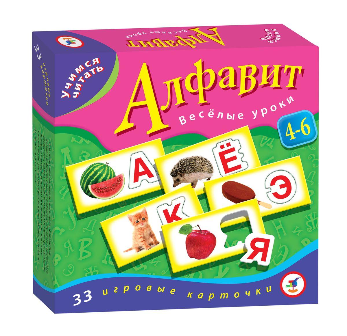 Дрофа-Медиа Обучающая игра Алфавит настольная игра биплант эрудит дружные буквы 10006