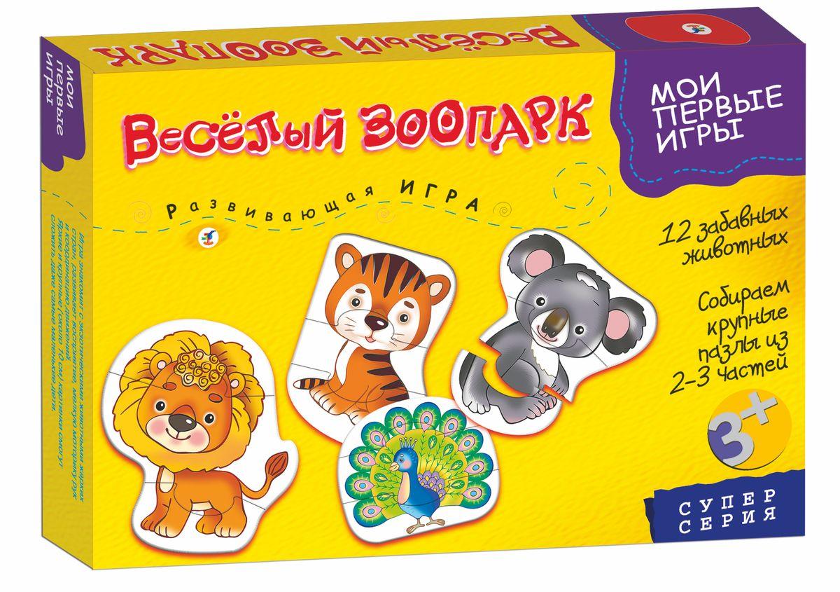 Дрофа-Медиа Пазл для малышей Веселый зоопарк 12 в 1 дрофа медиа пазл для малышей ассоциации профессии