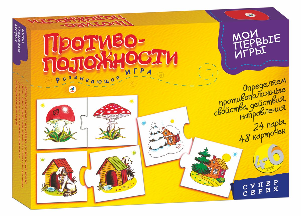 Дрофа-Медиа Развивающая игра Противоположности дрофа медиа развивающая игра веселый зоопарк