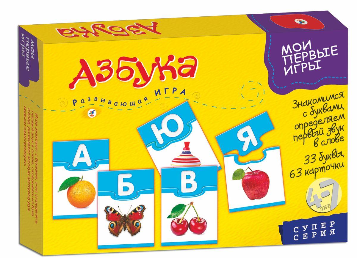 Дрофа-Медиа Развивающая игра Азбука brainbox brainbox игра сундучок знаний россия