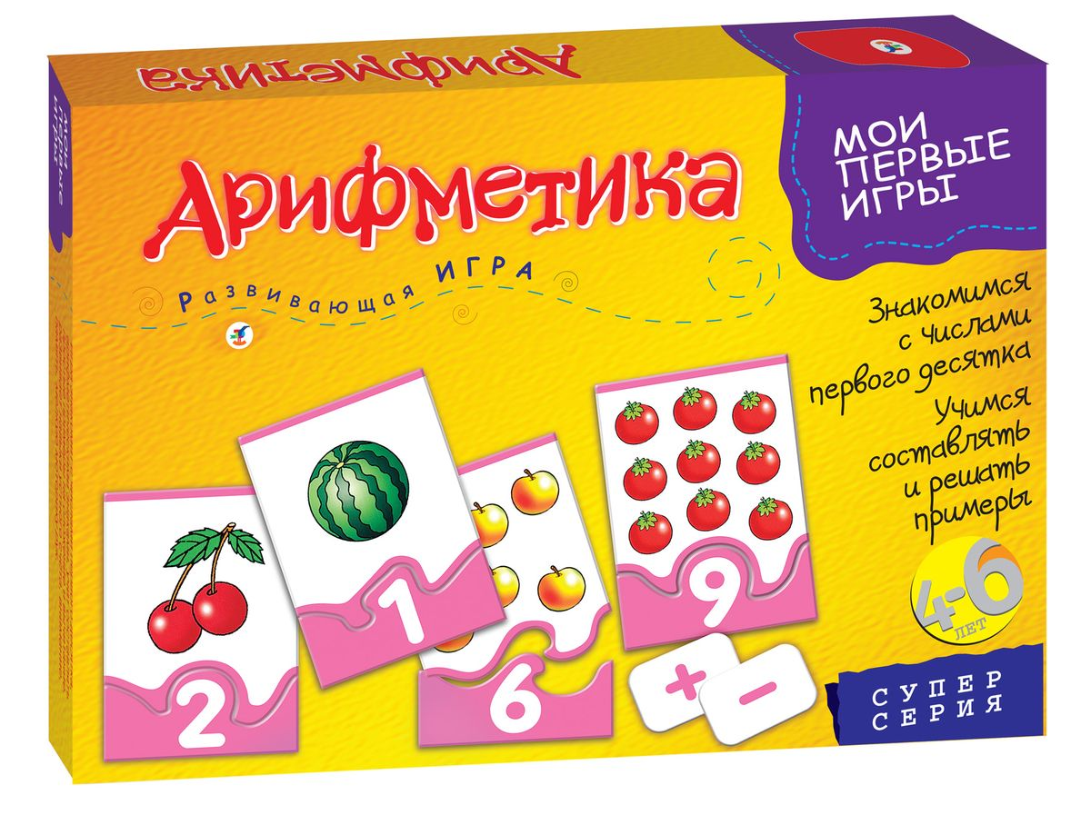 Дрофа-Медиа Развивающая игра Арифметика дрофа медиа развивающая игра веселый зоопарк